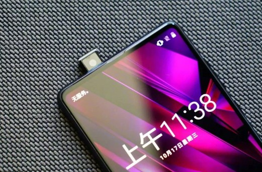 Real images of the Meizu 16T leaks, sports triple rear cameras