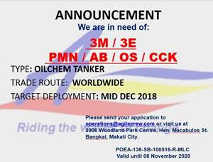 SEAMAN JOB Maritime opening careers Filipino seaman crew work on oil tanker ship deployment mid of December 2018.