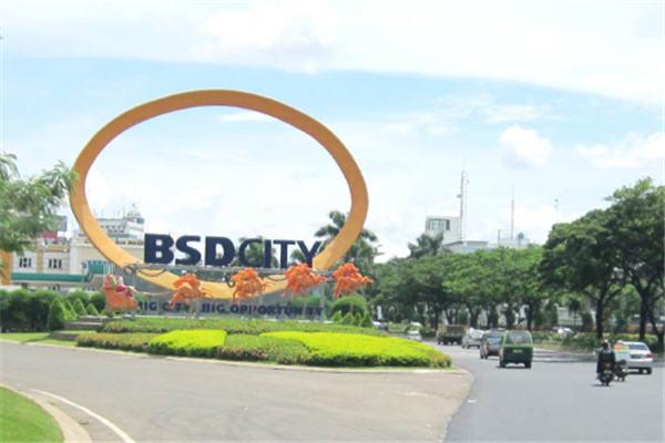 Kawasan BSD City