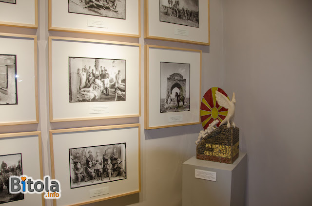 Memorial de Bitola - The memorial museum located at the French military cemetery in Bitola 2