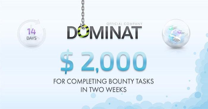 Новости от проекта Dominat