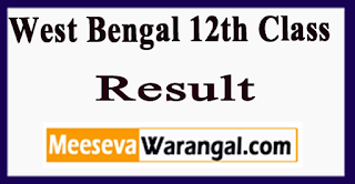West Bengal 12th Class Result 2017