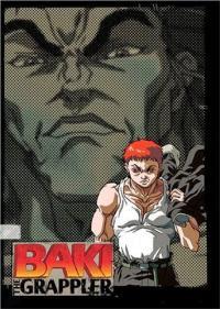Baki บากิ จอมประจัญบาน