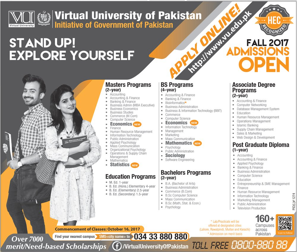 Admissions Open in Virtual University of Pakistan - 2017