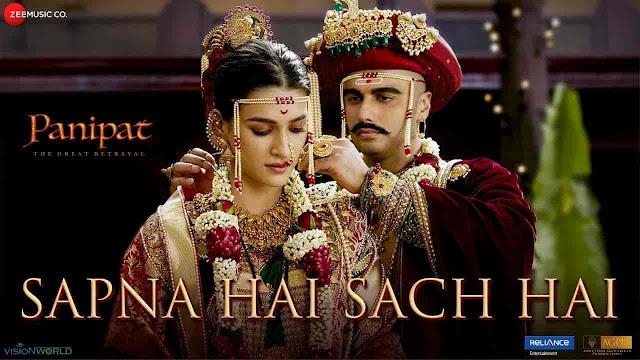 Sapna Hai Sach Hai Lyrics - Panipat | Abhay Jodhpurkar, Shreya Ghoshal