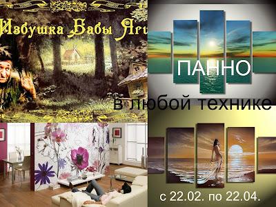 http://bymamayaga.blogspot.ru/2016/02/blog-post_30.html
