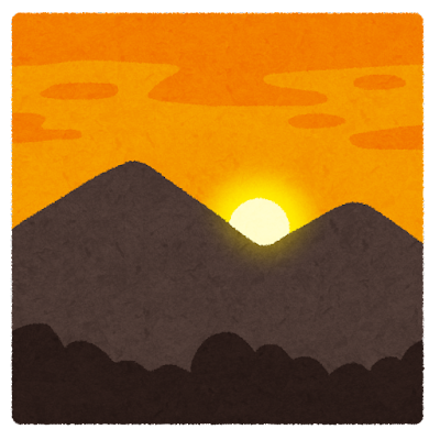 山の間に沈む夕日のイラスト