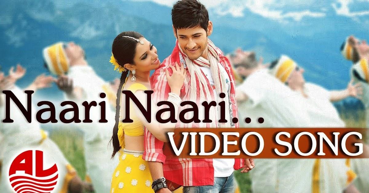 Naari Naari Official Full Video Song – Aagadu (2014) Ft ...