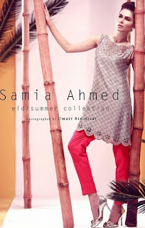 Samia Ahmed Eid / Summer Pret Collection 2016-2017