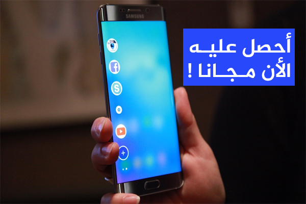 حمل تطبيق People Edge S7 للحصول على مميزة رائعة جدا موجودة فقط في Galaxy S6 , S7 + Edge . حمل تطبيق People Edge S7 لجهازك الاندرويد وتوفر على شريط جانبي , كيفية الحصول على مزايا Galaxy S6 , S7 + Edge People Edge S7 apk