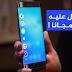 حمل تطبيق People Edge S7 للحصول على مميزة رائعة جدا موجودة فقط في Galaxy S6 , S7 + Edge