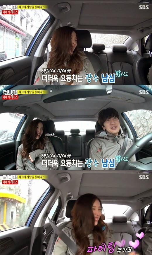 Happy Lee Kwang Soo thanks to Yoon So Hee