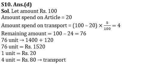 Percentage Questions for SSC CGL TIER-2 , SSC Stenographer & IB (ACIO) 2017_130.1