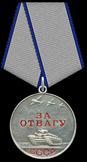 Медаль =За отвагу=