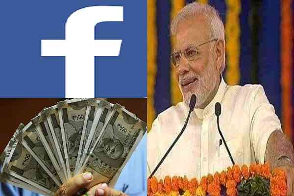 gst-registration-necessary-for-facebook-page-business-pramotion