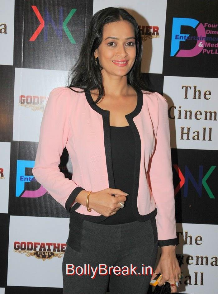 Jesse Kaur, Hot Pics of Sara Khan, Jesse Kaur At 'The Cinema Hall' Movie Launch