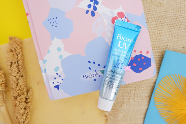 biore-uv-aqua-rich
