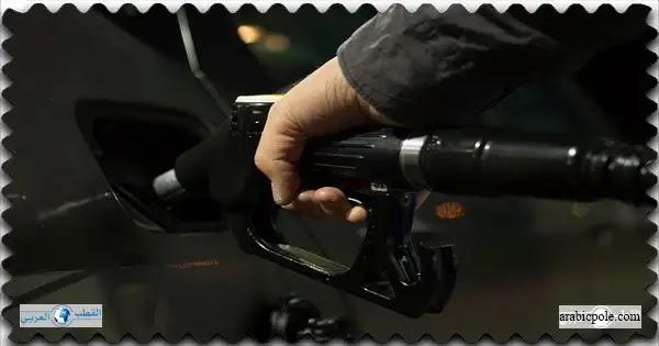 هل تحب رائحة البنزين؟ تعرف على الأسباب