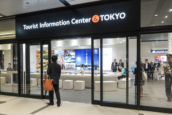 An entrance of the Tourist Information Center, Busta Shinjuku, Tokyo