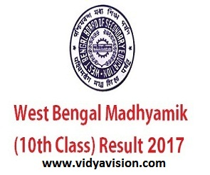 West Bengal Mahdhyamik Results 2017