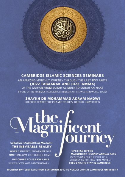 TheMagnificentJourney_Session03_AkramNadwi_Cambridge_A5Flyer_Front.jpg