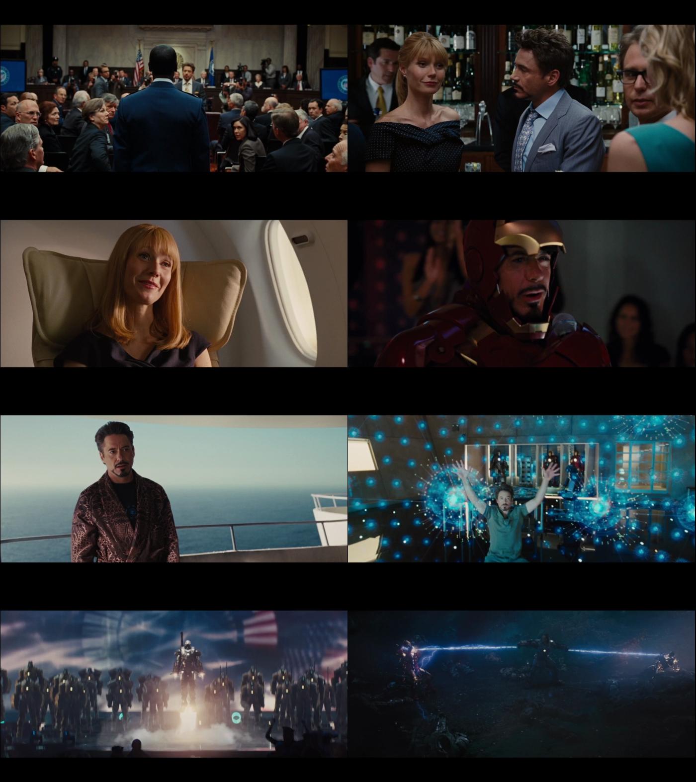 Iron Man 2 1080p