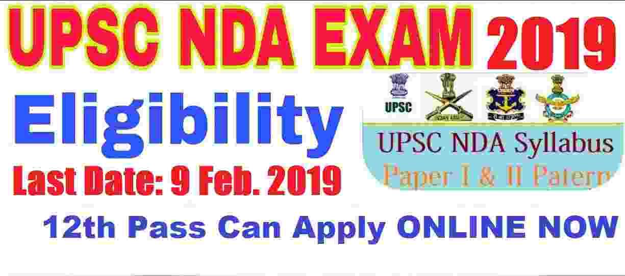 UPSC NDA Examination Admit Card 2019 - National Defense