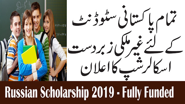 scholarship,russian scholarship,russian government scholarship,russian government scholarship 2019-2020,scholarships,russia,scholarship in russia,mbbs in russia,study in russia,chinese government scholarship,government scholarship for,international scholarship,free scholarship,korean government scholarship program 2018,russian scholarship for bangladesh,russian scholarship for bangladeshi,scholarship for mbbs