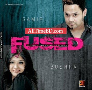 Fused by Samir & Bushra 2011 Eid album Bangla mp3 song free download