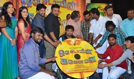 Oru Kidayin Karunai Manu Audio Launch | Prabhu Solomon, Naser, Vidharth