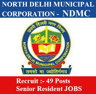 North Delhi Municipal Corporation, NDMC, Delhi, Senior Resident, Graduation, freejobalert, Sarkari Naukri, Latest Jobs, ndmc logo