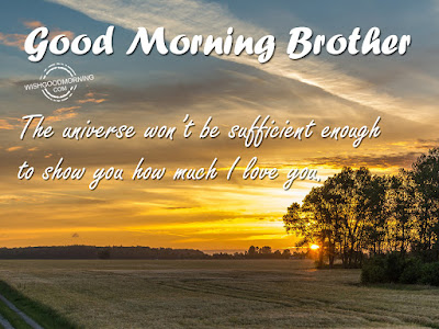 good-morning-sms-for-brother-and-sister