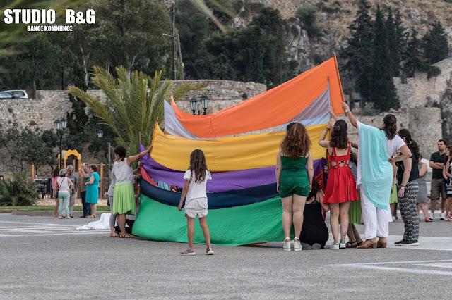 """""""Μια πολύχρωμη περιήγηση"""" με εναλλακτικό περίπατο και δρώμενα στο Ναύπλιο"""