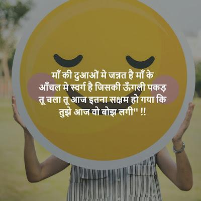 Best Happy Status In Hindi | Whatsapp Status | For Facebook