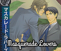 Masquerade Lovers