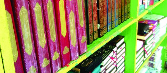 Kami memiliki Produk Al-Qur'an berbagai ukuran untuk Anda pecinta Al-Qur'an