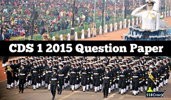 CDS 1 2015 Question Paper