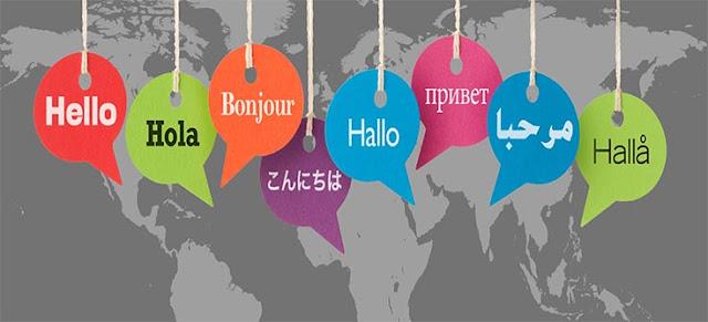 مواقع تعلم اللغات