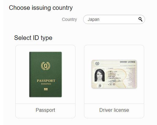 パスポートか免許証をクリック