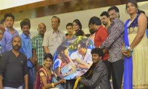 Thaen Mittai Movie Audio Launch