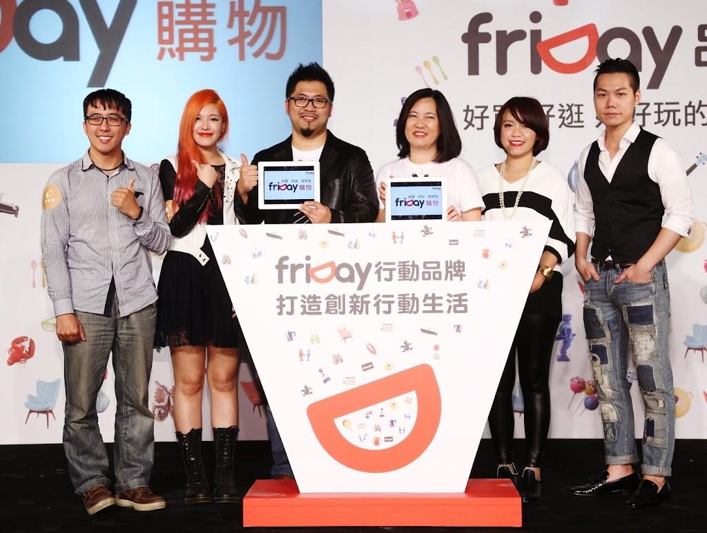 friDay買家鎖定50%行動用戶,遠傳攻電商打「達人牌」