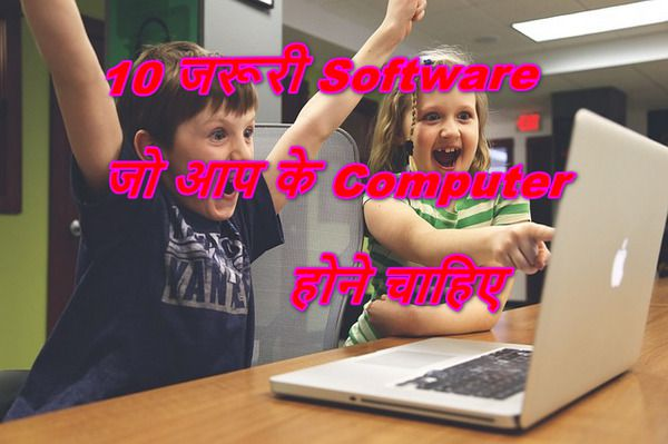 10 Jaruri Software Aapke Computer Me Install Hona Chahiye