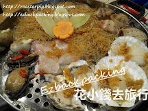旺角生日飯:海鮮粥底火鍋任食 一蒸鍋