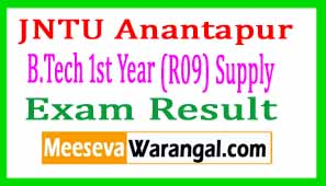 JNTU Anantapur B.Tech 1st Year (R09) Supply Dec 2016 Exam Results