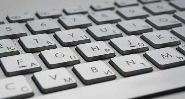 Fungsi Tombol Pada Keyboard Laptop
