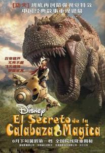 descargar El Secreto de la Calabaza Magica – DVDRIP LATINO