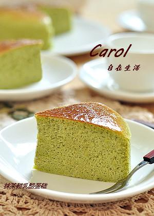 Carol 自在生活 : 抹茶輕乳酪蛋糕