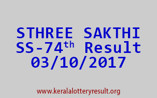 STHREE SAKTHI Lottery SS 74 Results 3-10-2017