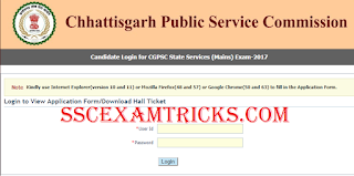 CGPSC State Service Mains Admit Card 2018 Download