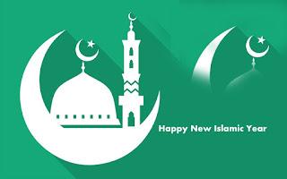 Hijri Happy New Islamic Year